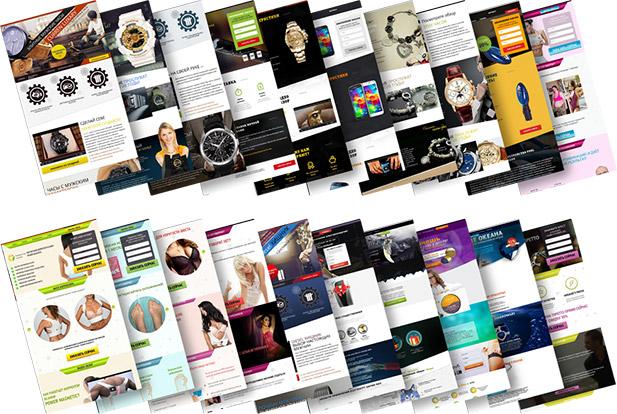 Как сделать сайт одностраничный как сделать прокрутку фотографий на сайте во флеш